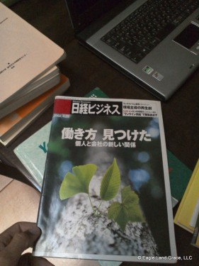 A business magazine in Japanese. Kinda random. But resources like this can be interesting for your student.