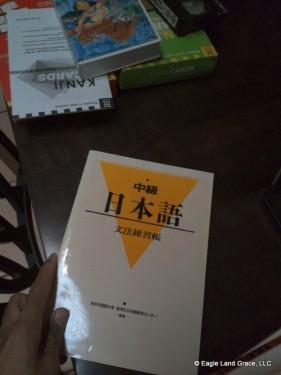 kanji books