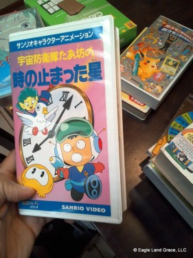 kids video with captions and furigana on cover
