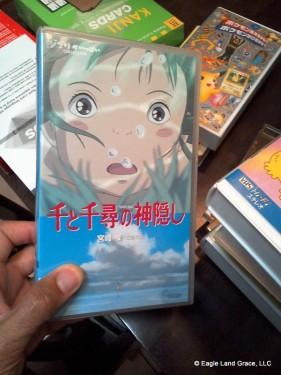 Hayao film