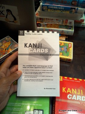 catalog of kanji that comes with tuttle
