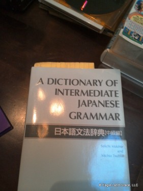 grammar dictionary
