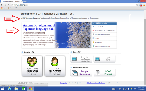 J-cat homepage. Notice the red arrows I added pointing to some pretty nice EngRish :)